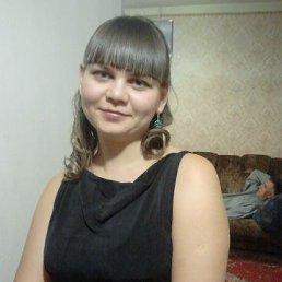 Ксения, 28 лет, Заринск