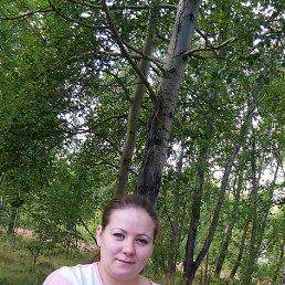 Луиза, 28 лет, Красноуральск