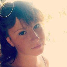 Юлия, 24 года, Голая Пристань