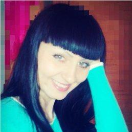 Зинаида, 32 года, Хабаровск