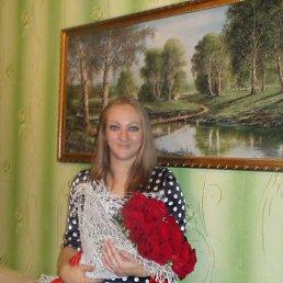 ольга, 29 лет, Бердск