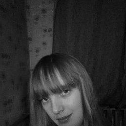 Дарья, 29 лет, Иланский