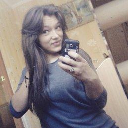 Алёна, 21 год, Нефтегорск