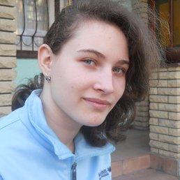 Оля, 20 лет, Светловодск