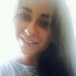 Дарья, 26 лет, Кубинка