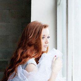 Денисова, 28 лет, Торез