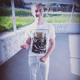 Александр, 25 лет, Тюмень