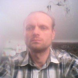 Михаил, 44 года, Острог