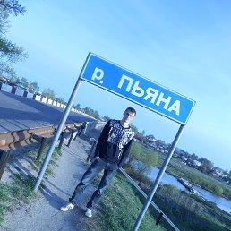 Алексей, 29 лет, Семенов