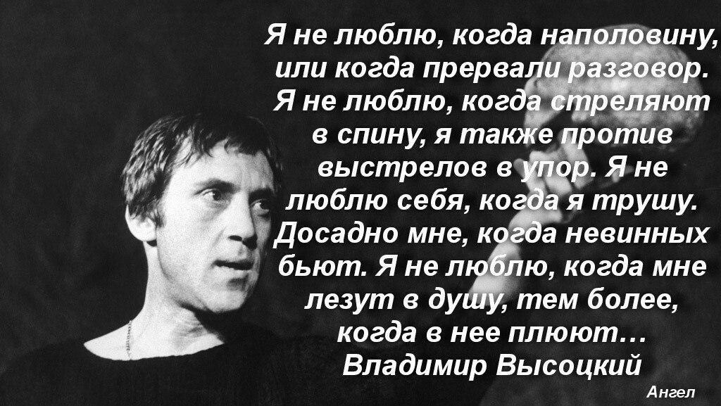 Владимир высоцкий картинки цитаты, детские мультики картинка