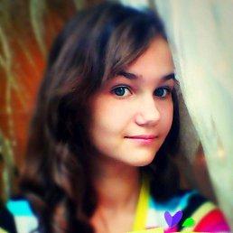 Топтунова Оксана, 18 лет, Павлоград