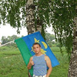 Алексей, 27 лет, Приволжск