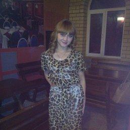 Нина, 29 лет, Алапаевск