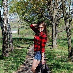 Евгения, 25 лет, Обоянь
