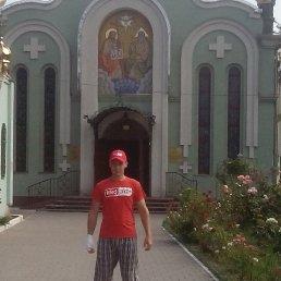 Виталий, 30 лет, Золотоноша