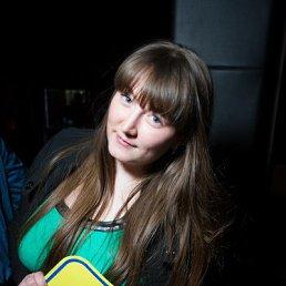Екатерина, 24 года, Новоуральск