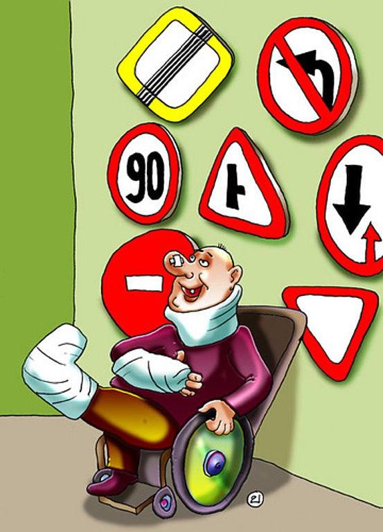 Открытка, смешные картинки для правила дорожного движение