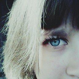Анастасия, 21 год, Вязьма