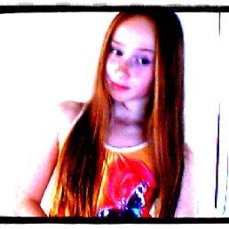 Анастасия, 16 лет, Днепрорудное