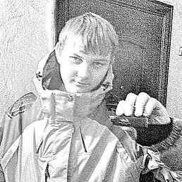 Алексей, 20 лет, Слюдянка