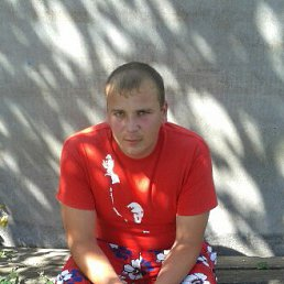 Александр, 28 лет, Куликовка
