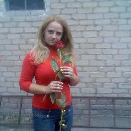 Леночка, 30 лет, Стаханов