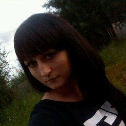 Светлана, Сургут, 30 лет