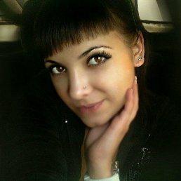 Ирина, 26 лет, Ногинск