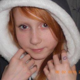 милана, 17 лет, Белая Холуница