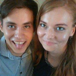 Анастасия, 24 года, Овидиополь