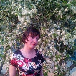 Анна, 27 лет, Чита