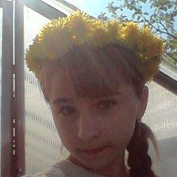 Кристина, 18 лет, Рыбинск