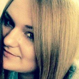 Наталия, 29 лет, Дивноморское