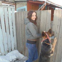 Татьяна, 24 года, Дальнереченск