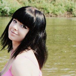 Леночка, 20 лет, Оренбург
