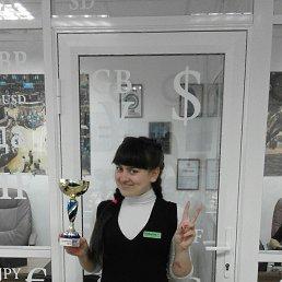 Ангелина, 24 года, Новоалтайка