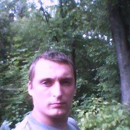 Павел, 28 лет, Ожерелье