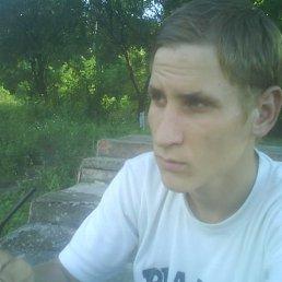 Костя, 25 лет, Вознесенск
