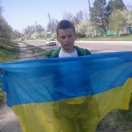 Влад, 21 год, Тетиев