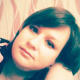 наталья, 36 лет, Углегорск