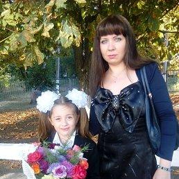 Ясмина, 34 года, Новопсков