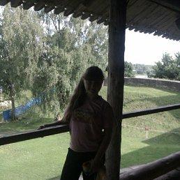 Anastasia, 24 года, Кириши