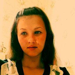 Олеся, 21 год, Кедровый