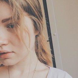 Вера, 23 года, Москва