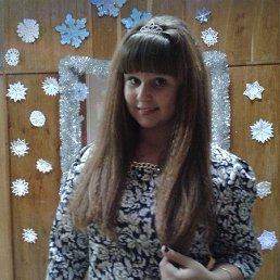 Екатерина, 20 лет, Ейск