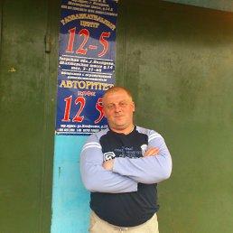 Александр, 40 лет, Сараи