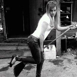 Юлия, 27 лет, Иркутск