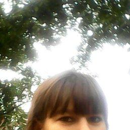 Анна, 21 год, Прохладный