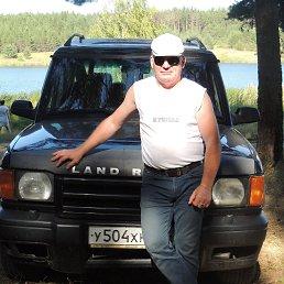 Юрий, 56 лет, Шилово