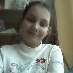 Арина, 17 лет, Пушкино